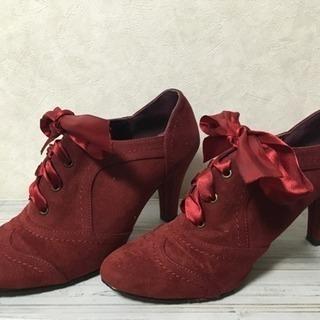 赤のbootees