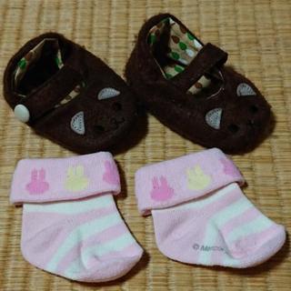 新生児用ベビー靴下