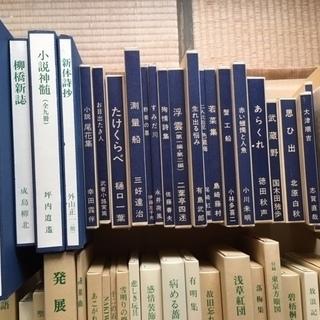 文芸小説 <復刻版> 45 冊 --- ②