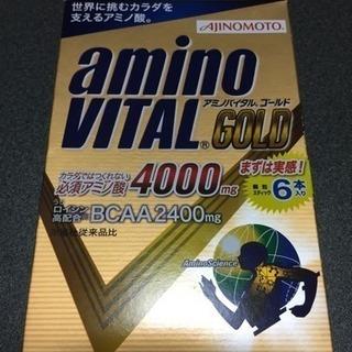 amino vital GOLD アミノバイタル ゴールド