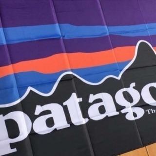 パタゴニアフラッグ1500×900