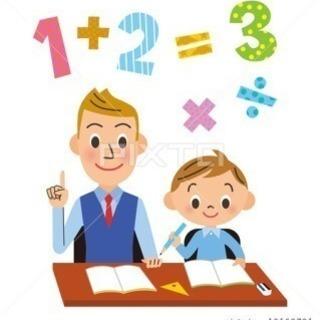 ⭐︎家庭教師⭐︎