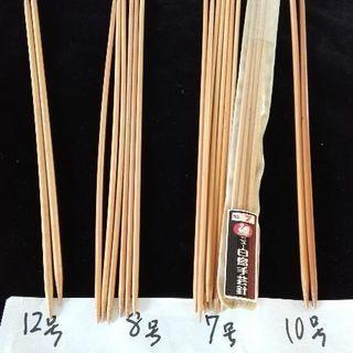 一部欠品/編み物(その3)棒針玉なし 【ムベの毛糸玉】2本一組で50円
