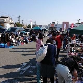 出店料1200円 1/13(日)イオンタウン高砂フリーマーケット開...