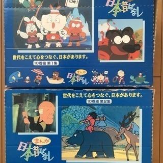 「まんが 日本昔話  」ビデオテープ18本