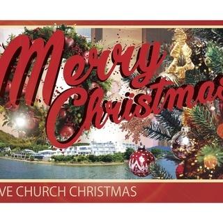 クリスマスイベント今年もやります!!12/23(日)クリスマス礼拝...
