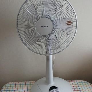 扇風機 リモコン・タイマー付き
