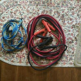 バッテリー充電用ブースターケーブル、牽引ロープ
