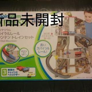 新品未開封★イマジナリウム 木製レールセット★クリスマスプレゼントに