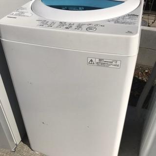 2017年製東芝全自動洗濯機5キロ