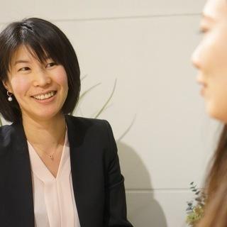 初心者からはじめる日本人講師のマンツーマン英会話【八千代エリア】