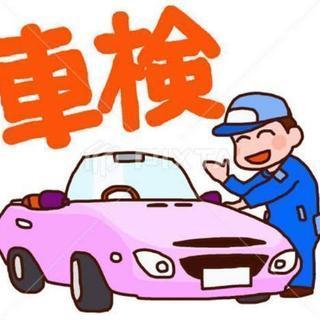 自動車 車検コミ33,000円 追加一切無!