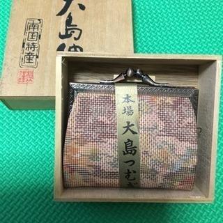 🔷大島紬 小銭入れ / がま口財布