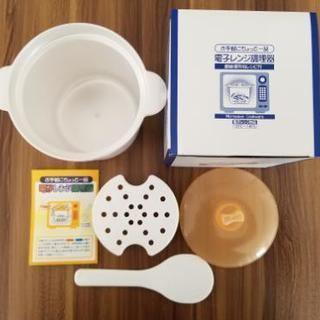 【非売品】電子レンジ調理器 レシピ付