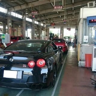 愛車の車検代行 予約制 10800円