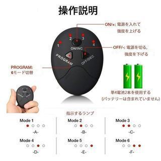 新品 EMS用 本体単品 腹筋 ヒップトレーナー 腹筋ベルト  ...