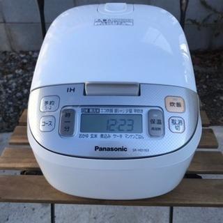 2014年製Panasonic IHジャー炊飯器 5.5合炊き