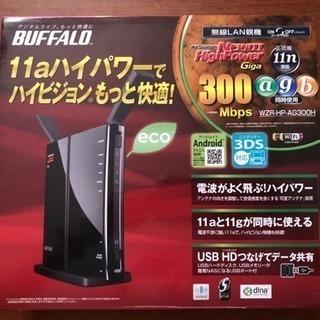 WiFiルータ★BUFFALO