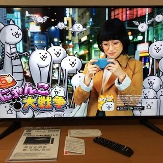 ★激安価格 ドン・キホーテ 50V型 ULTRAHD TV 4K...