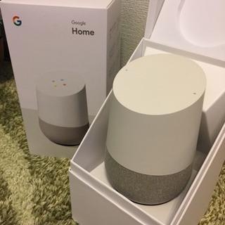 【新品未使用】グーグルホーム