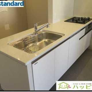 展示品 タカラスタンダード 対面型キッチン ガスコンロ 食洗機 ...