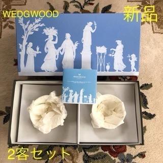 【新品】wedgwood ワイルドストロベリー 2客セット