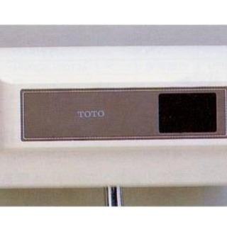 《新品》TOTO 感知フラッシュバルブ 『 小便器センサー 』A...