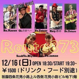 オールディーズバンドJumble☆Up Live