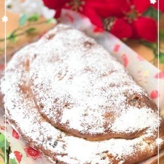 草加市お子さま連れokパン教室smile12月レッスン