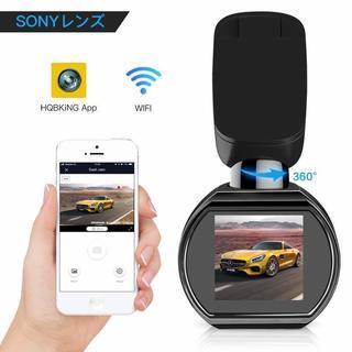 106【定価7997円】ドライブレコーダー WiFi【2018年...