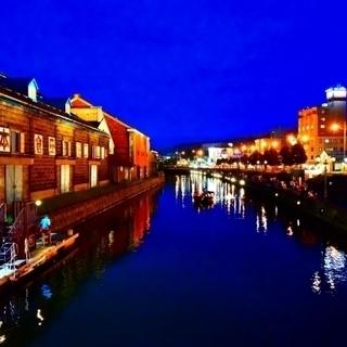 小樽駅 簡易宿舎取得予定  物件 賃貸可能