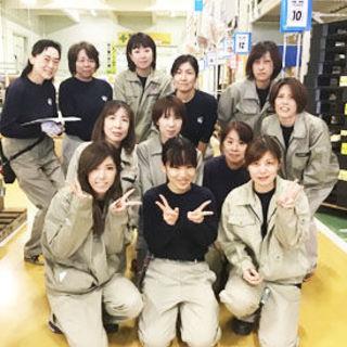 【短期】ピッキング・軽作業【高時給】