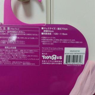 ふわふわ★キラキラドレス★紫色★ハロウィンやクリスマスに★3歳以上★110サイズくらい − 大阪府
