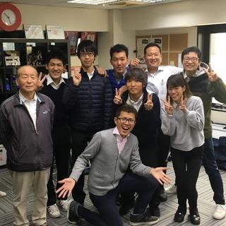 【日給10000円~】PRスタッフ!未経験者歓迎☆昇給・昇進有!...