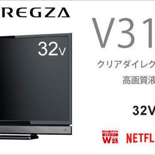 【新品】32V型 デジタルハイビジョンLED液晶テレビ 東芝 RE...