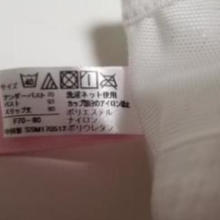 マタニティーブライダルインナー − 大阪府