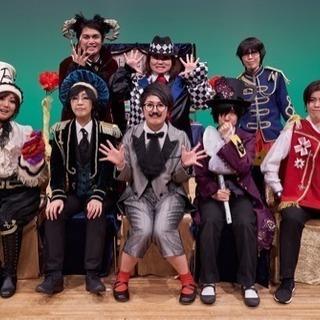 大阪府の劇団|メンバー募集|ジモティー