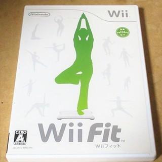 ☆Wii/Wii Fit Wii フィット 日々の健康管理をサポ...