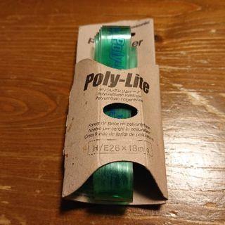 パナレーサー リムテープ