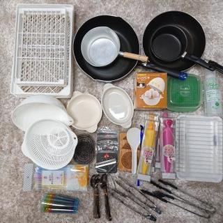 キッチン用品 色々