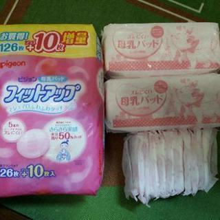 母乳パッド☆.+*:゚+。.☆224枚