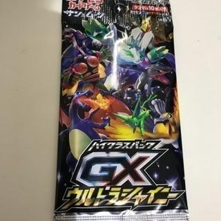 ポケモンカード1パック600円