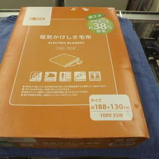 新品 KODEN 電気かけしき毛布 CWS-701B サイズ(約...
