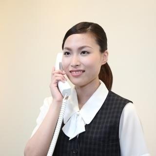 【ホテル受付】【鈴鹿】未経験OK!人と接することが好き!明るい方...