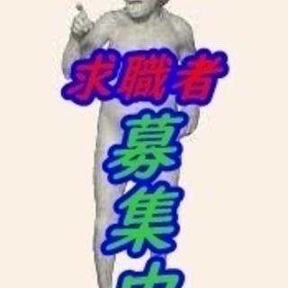 アラサー★未経験★正社員★大手企業★製造業★大手グループ企業★高...