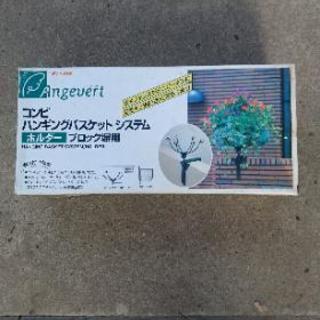 園芸用品 セット【ラティス・塀用】