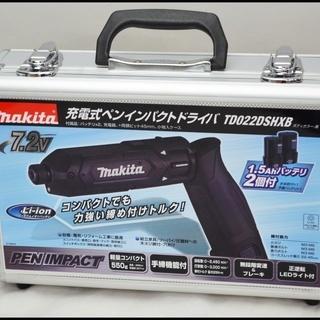 新品 マキタ TD022DSHXB 7.2V 黒 充電式ペンイン...
