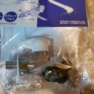 食洗機 分岐栓 sanei 分岐ソケット pb515s