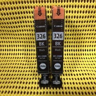 ⑦キャノン純正品インク(BCI-326BK)