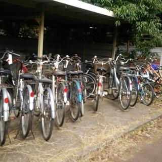 「日払い」自転車処分の補助業務です。1日2時間程度、平日週1~3日...